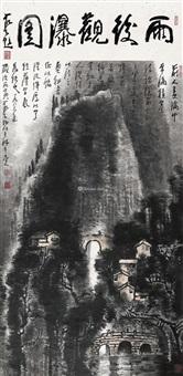 雨后观瀑图 立轴 水墨纸本 ( waterfall after the rain) by li keran