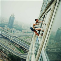fredegree over 29th story by li wei