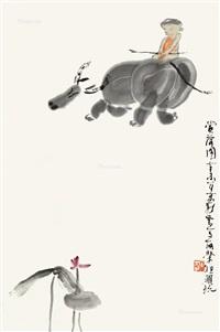 赏荷图 by zhou jingxin
