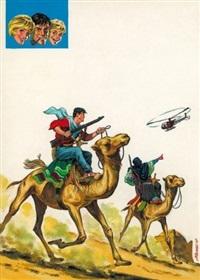les franval (cover for album sur la piste des kasbahs) by edouard aidans