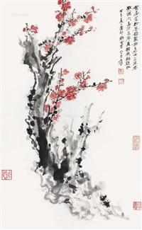 红梅图 立轴 设色纸本 ( red plum) by zhang daqian