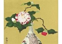floral vase by yuki ogura