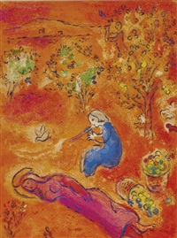noon, in summer (from daphnis and chloe) by marc chagall