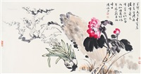 花卉 镜片 设色纸本 by xiao huirong and lu yanshao