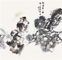 和风穆 by cui junheng