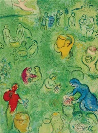 the wine harvest (from daphnis and chloe) by marc chagall