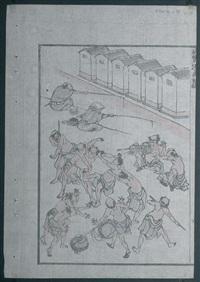 pescatori lungo una roggia cittadina ed una rissa by katsushika hokusai