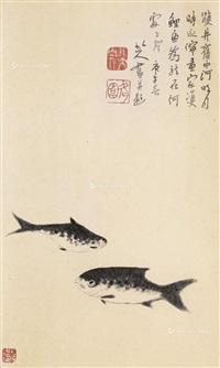 双鱼图 镜心 水墨纸本 by bada shanren