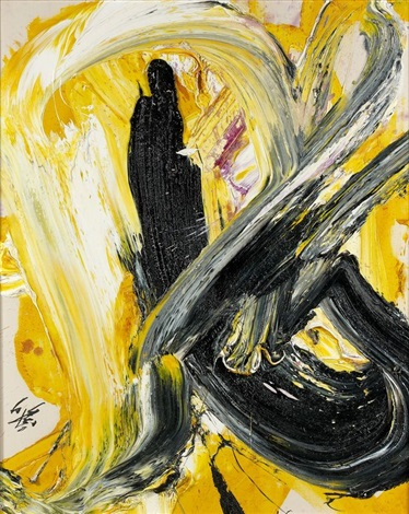 baku by kazuo shiraga