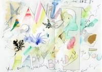 happy birthday by jean tinguely