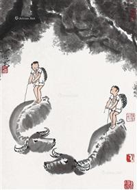 浴牛图 立轴 设色纸本 (cow bathing) by li keran