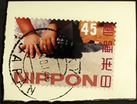 nippon by benni efrat