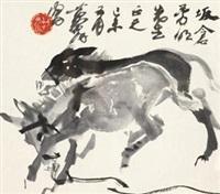 双驴图 by huang zhou