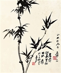 墨竹 镜框 水墨纸本 by zhang daqian