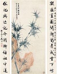 仿顾定之竹石图、行书十二言对联 (zhongtang + couplet) by wu hufan