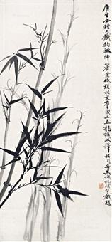 相交君子成三益 by wu hufan and tang yun