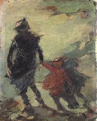 children in the wind by esther peretz arad