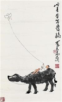 牧童放鸢图 镜片 设色纸本 (shepherd boy put glede) by li keran