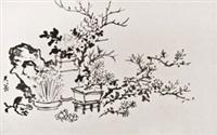岁朝清供图 镜框 水墨纸本 by huang junbi