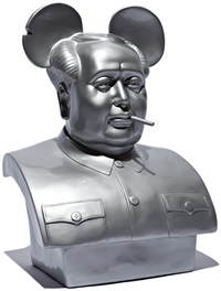mao by frank kozik