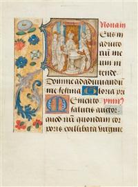 2 bll.: zierinitialen aus einem lateinischen stundenbuch (2 works) by anonymous (15)
