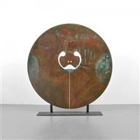 split gong sculpture by harry bertoia