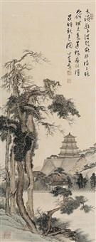 昆明秋色图 立轴 设色纸本 (autumn in kunming) by pu ru