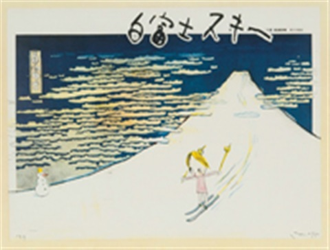 white fujiyama ski gelände in the floating world by yoshitomo nara