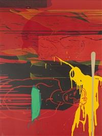 vertical dusk by bruce mclean