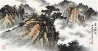 云山深隐 镜片 设色纸本 by huang junbi
