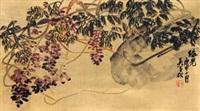 珠光 by wu changshuo