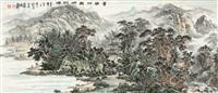landscape by hong shuifa