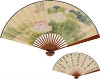 荷花 书法 成扇 设色纸本 (painted in 1948 lotus calligraphy) (recto-verso) by wu hufan