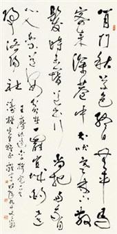 草书 镜片 纸本 by li xiongcai