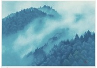 mountain and clouds (estampe) by shinkichi (kaii) higashiyama