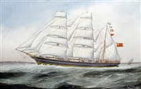 the composite tea clipper