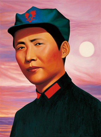 headgear of mao by ren rong