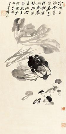 清白家风 the vegetable and fruit by zhang daqian