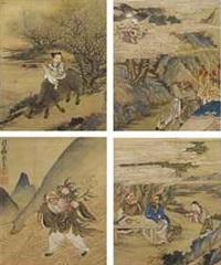 album (11 works) by zhou chen