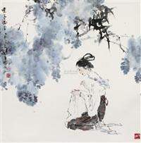 紫气满园 by zhao zhishan