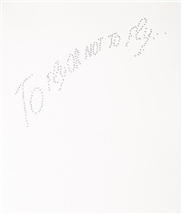 to fly or not to fly by ilya kabakov