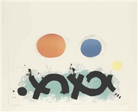 imaginary landscape ii by adolph gottlieb