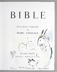 bible (bk w/105 works) by marc chagall