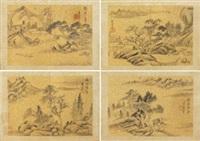 绘画 六选四开 (6 works) by dong qichang