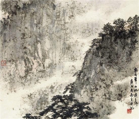 华山纪游 by fu baoshi