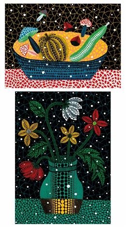 a.果物 b.花 (fruits) (+ flowers; set of 2) by yayoi kusama