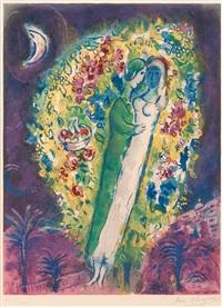 couple dans les mimosas, from: nice et la côte d'azur by marc chagall