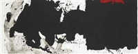 black with no way out, from el negro by robert motherwell