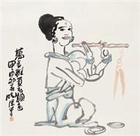 万金难买 (lady) by yang xiaoyang