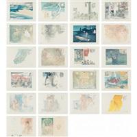 kikutodai(set of 22) by akira yamaguchi